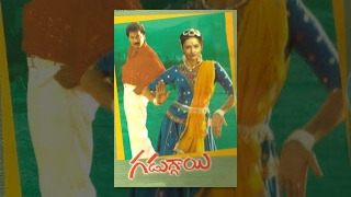 Gaduggai Telugu Full Length Movie