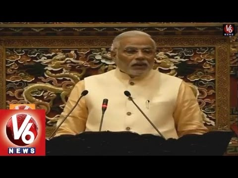 PM Narendra Modi Reminds That India Bhutan Relation Is Historic