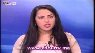 موجز أخبار الرابعة 20-03-2013 | خبر اليوم