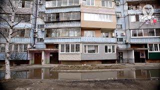 «Мокрое  дело» жильцов дома №8 по ул. Уссурийская