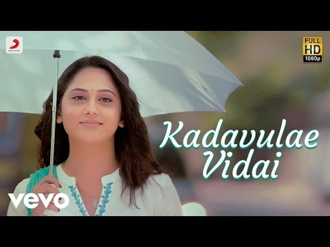 Kadavulae Vidai Song From Rum