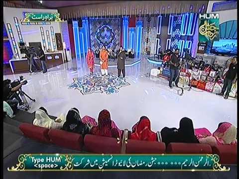 Asad Ayub and Tehreem Muneeba reciting Naat with Ahsan Khan in Jashn e Ramazan HUM TV Show
