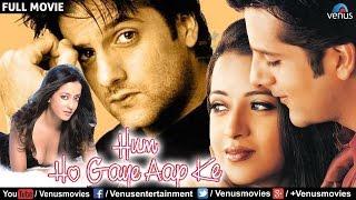 Hum Ho Gaye Aapke - 720p HD Film