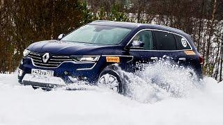 Renault Koleos — еще один Nissan X-Trail?. Тесты АвтоРЕВЮ.