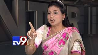 Part time Pawan Kalyan lacks Chiranjeevi Courage : Roja..