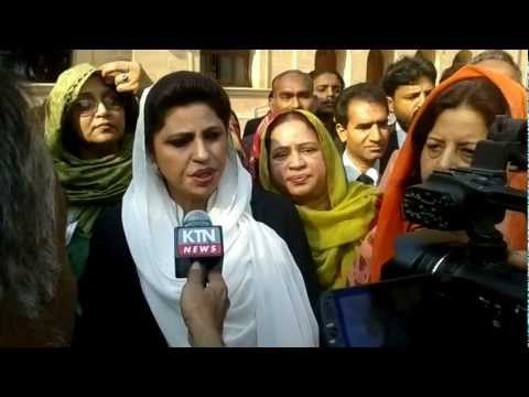 PMLF YOUTH WING KARACHI DAVSEON IMTIAZ GILGITI SADR YOUTH WING 2013-02-01-