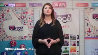 النشرة الاقتصادية : 13 مارس 2017 | إيكو بالعربية