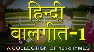 Edewcate Hindi Rhymes Collection | Aloo Kachaloo | Chunnu Munnu |