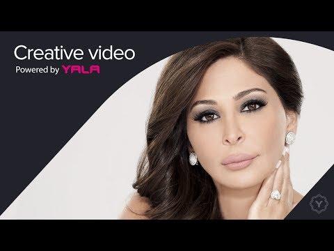Elissa - Daa El Enwan ( Audio ) / اليسا - ضاع العنوان