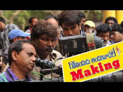 Govindudu Andarivadele Movie Making Video