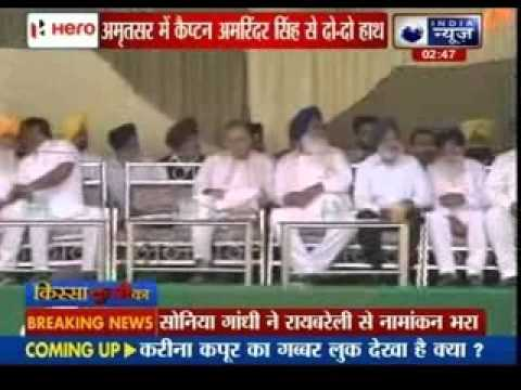 One day with Arun Jaitely for election campaign