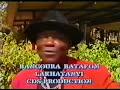 Bangoura Bataffon