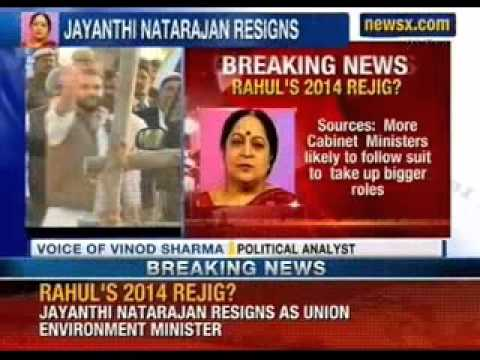 Jayanthi Natarajan resigns, Sachin Pilot to follow - NewsX