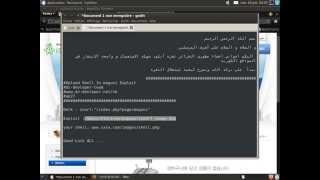 Upload Shell In baguni Exploit ak27 (Masters Of Hacking)