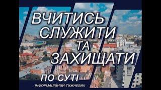 У програмі «По суті» вийшов відеосюжет про спільне засідання ректорату ХНУВС та правління ХОО НСЖУ