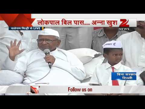 Want to thank Parliament's Select Committee for strengthening Lokpal Bill: Anna Hazare