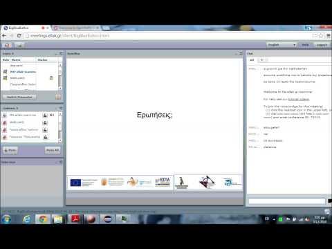 Μονάδα Αριστείας ΕΛ/ΛΑΚ Ιωαννίνων : 4ος Κύκλος - 3ο Σεμινάριο (screencast)