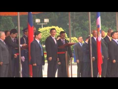 Accueil solennel de S E M  Michel Martelly Par son Homologue Ma Ying jeou