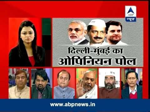 Hình ảnh trong video ABP News Debate: Media only has eyes for AAP?