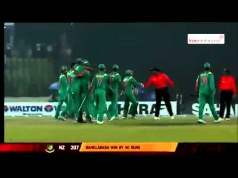 Winning moment of Bangladesh BAN vs NZ  2nd ODI