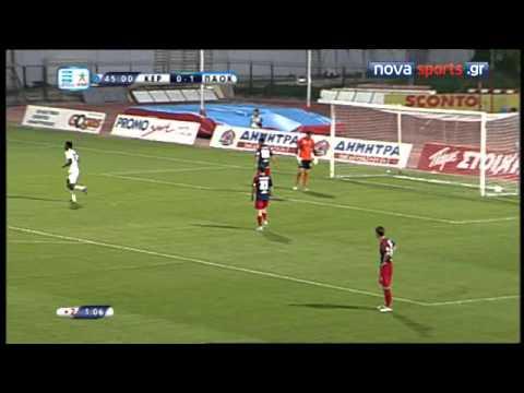 ΚΕΡΚΥΡΑ - ΠΑΟΚ 0-4
