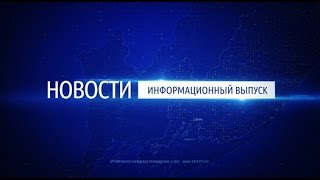 Новости города Артема от 25.01.2017. Студенческий десант вновь выходит на улицы города.