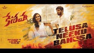 Keshava-Movie-Telusa-Neeku-Bahusa-Song