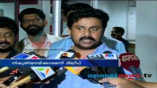 Actor Dileep's first reaction on Tax department officials raid