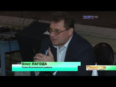 Глава района провел встречи с жителями Степного и Преображенского сельсоветов