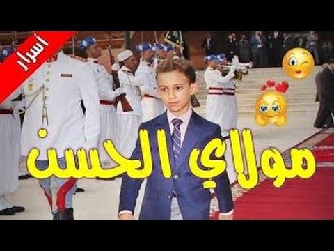 الأمير مولاي الحسن كما لم تروه من قبل