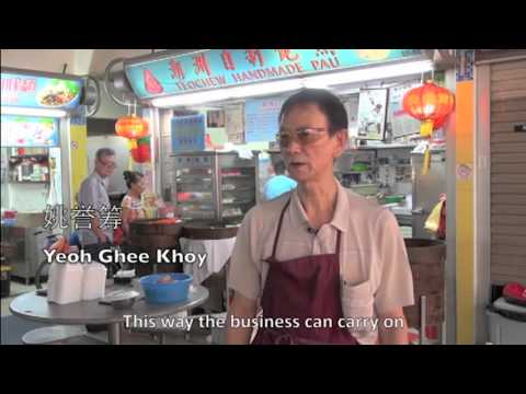 TeoChew Pau - 'Singapore Hawker Style' Video entry by Republic Polytechnic