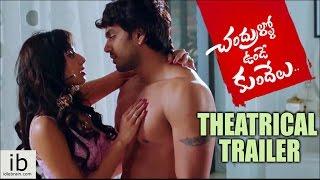 Chandrullo Unde Kundelu theatrical trailer