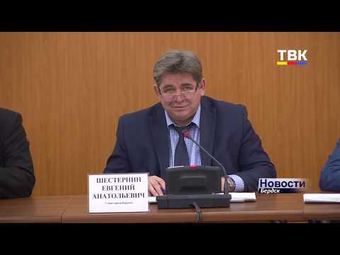 Избежит ли Бердск подтопления. Совещание в администрации города