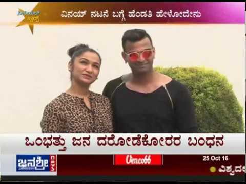Janasri News   Serial Stars - Hara Hara Mahadeva serial - part 5