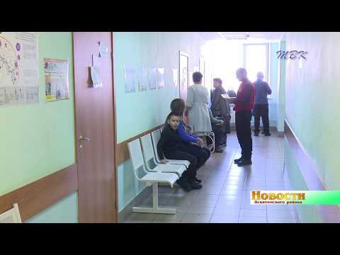 В линевской больнице зафиксировано 7 случаев гриппа