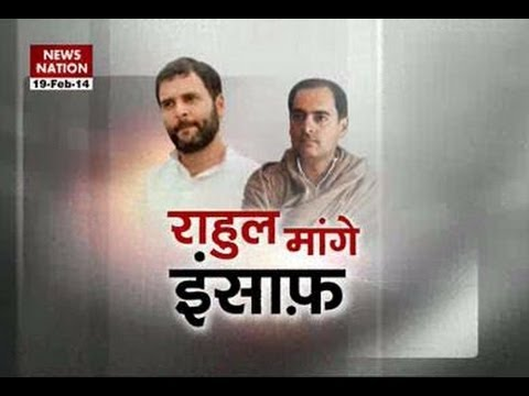 Question Hour: Rahul saddened at TN govt's decision to free Rajiv killers - Part 1