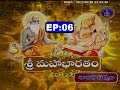 SVBC TTD-Mahabharatam-Santiparvam Ep 07 20-07-17