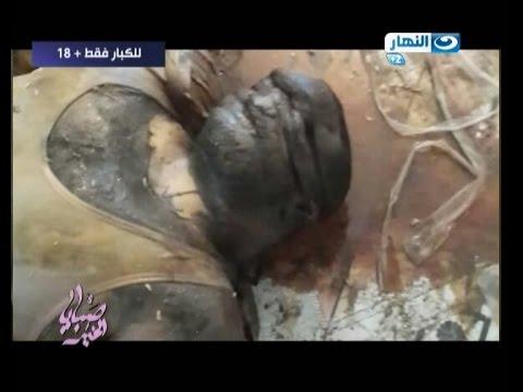 ريهام سعيد صبايا الخير حلقة امس للكبار فقط جريمه بشعه