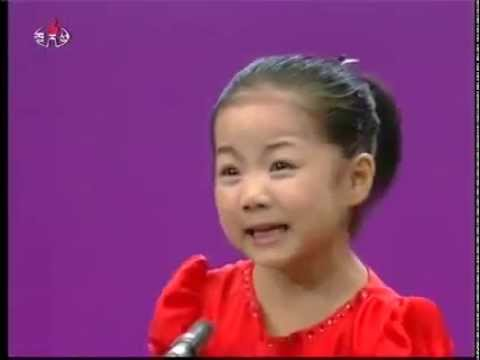 Cute Chinese Child Girl Singing