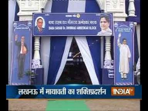 Mayawati to begin LS campaign on her birthday today