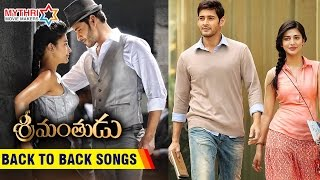Srimanthudu Movie Back to Back Song Trailers