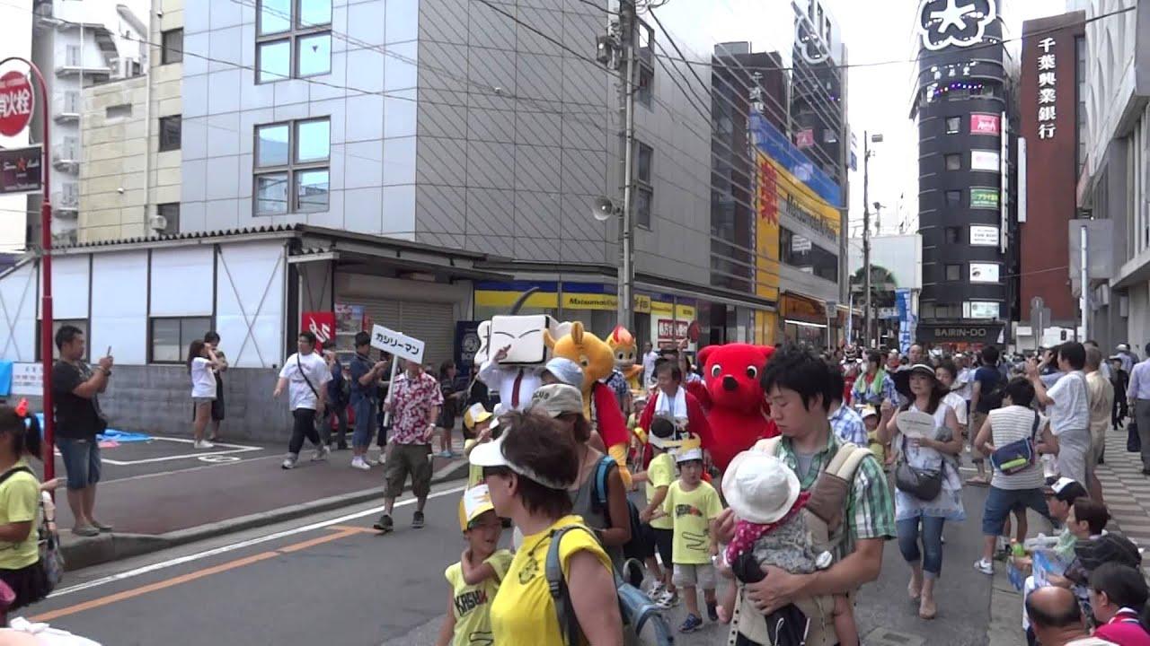 柏まつり2013 レイソル選手パレード 2