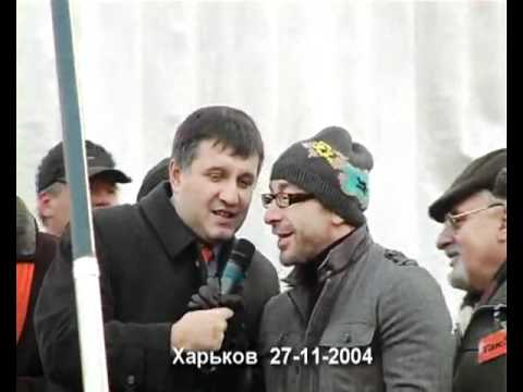 """Аваков предлагает внедрить в Раде """"новые парламентские методы"""" авторства Гепы: обливание зеленкой - Цензор.НЕТ 7563"""