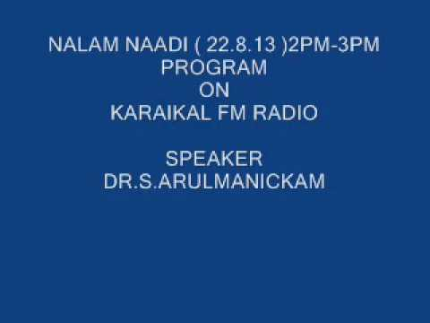 homoeopathic awareness live program on karaikal FM radio by Dr.S.Arulmanickam