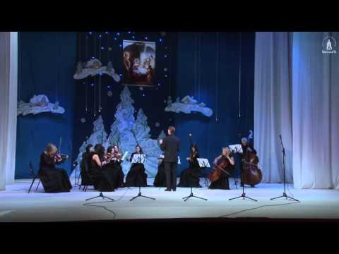 Камерный оркестр Астраханской  государственной филармонии