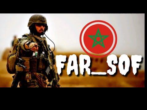 المغرب يكشف لأول مرة رسميا عن سلاحه السري