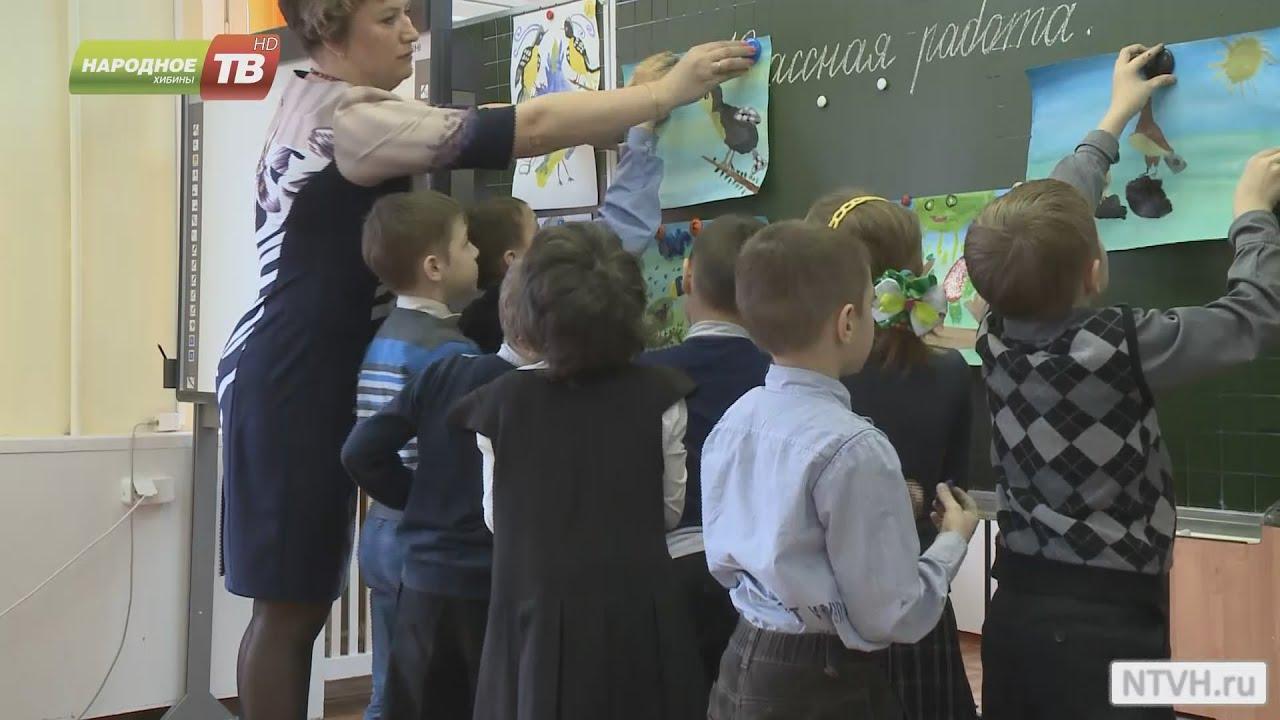 только видео для детей инклюзивное образование вопросы