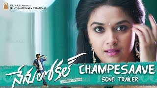 Champesaave-Song-Trailer