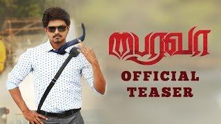 Bairavaa Official Teaser - Vijay, Keerthy Suresh
