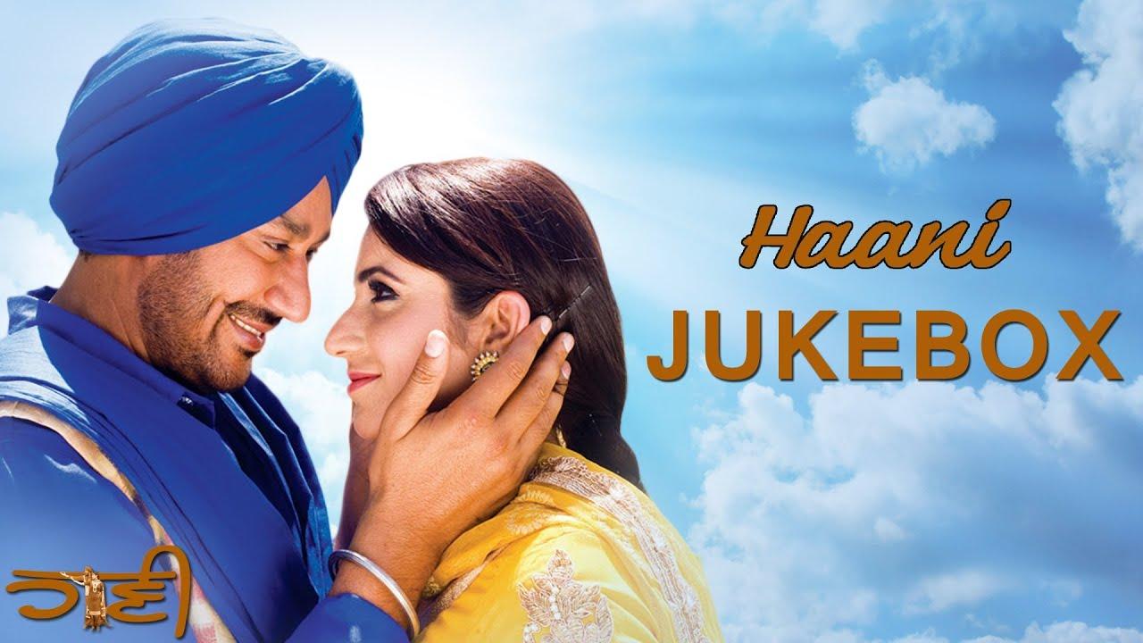 haani full songs jukebox harbhajan mann songs new